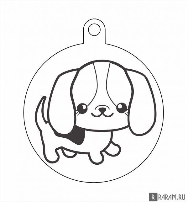 Улыбающаяся собака внутри шара