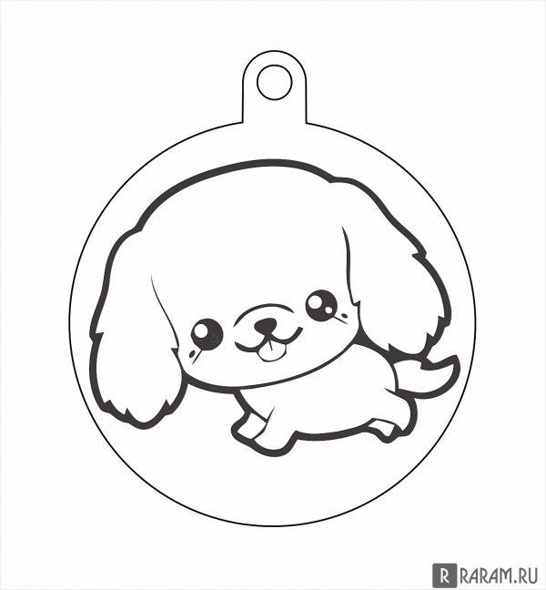 Бегущая собака внутри шара