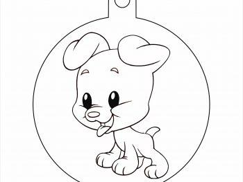 Счастливый щенок внутри шара