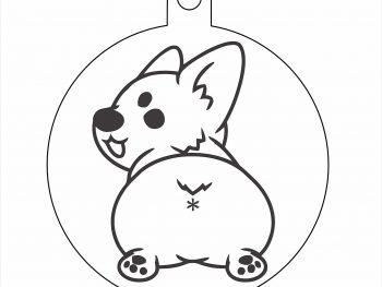 Собачка со спины внутри шара