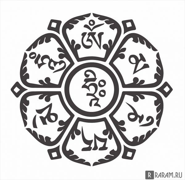 Символ сострадания