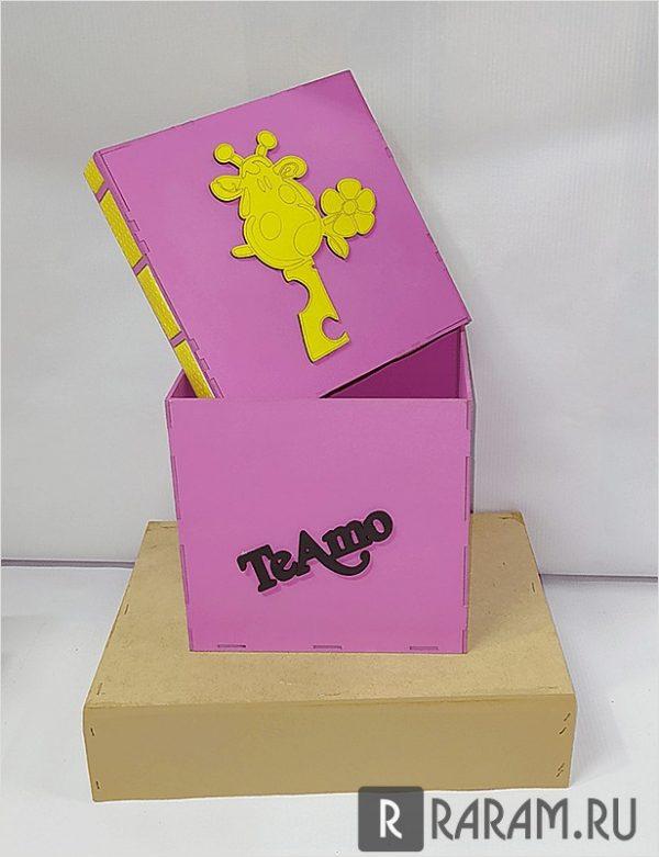 Коробка с жирафом