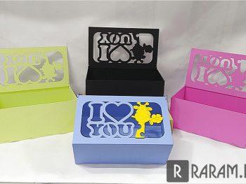 Коробка I Love You