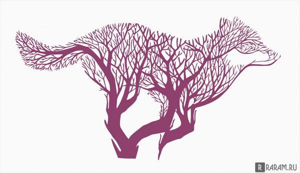 Бегущие волчьи деревья