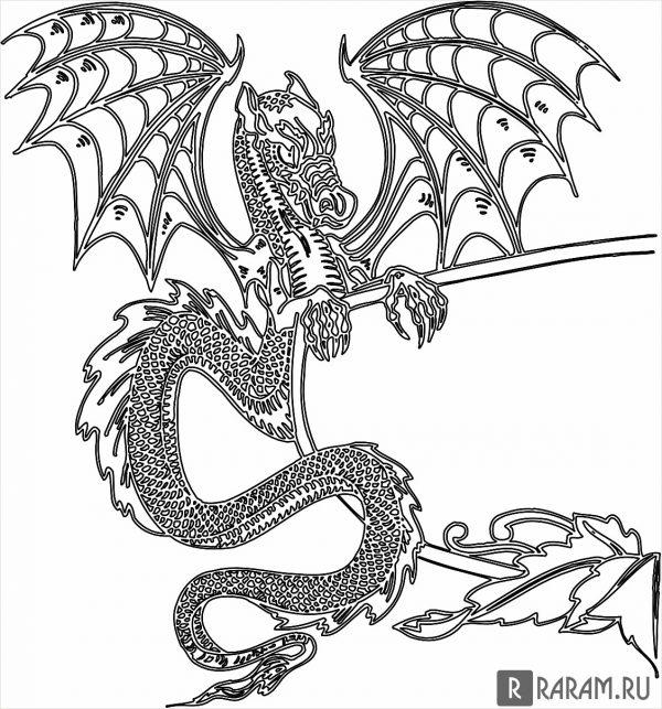 Бригадир драконов