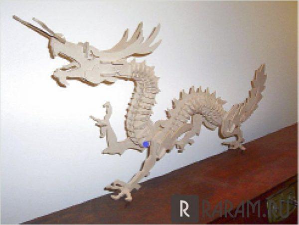 3D Дракон