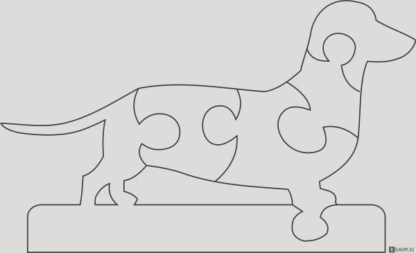 Пазл с собакой 6