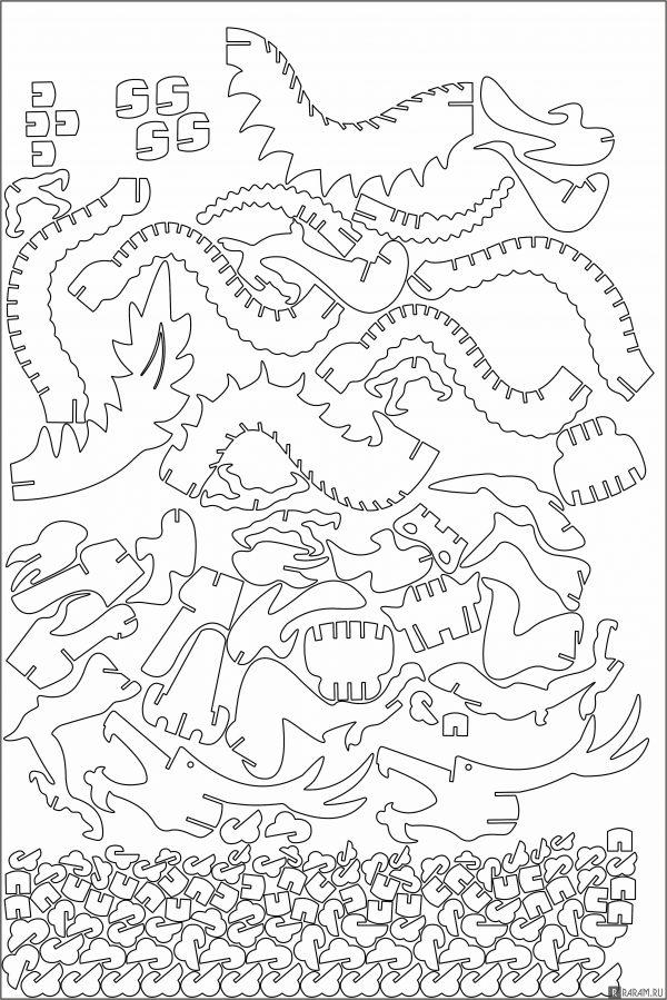 Трехмерный дракон