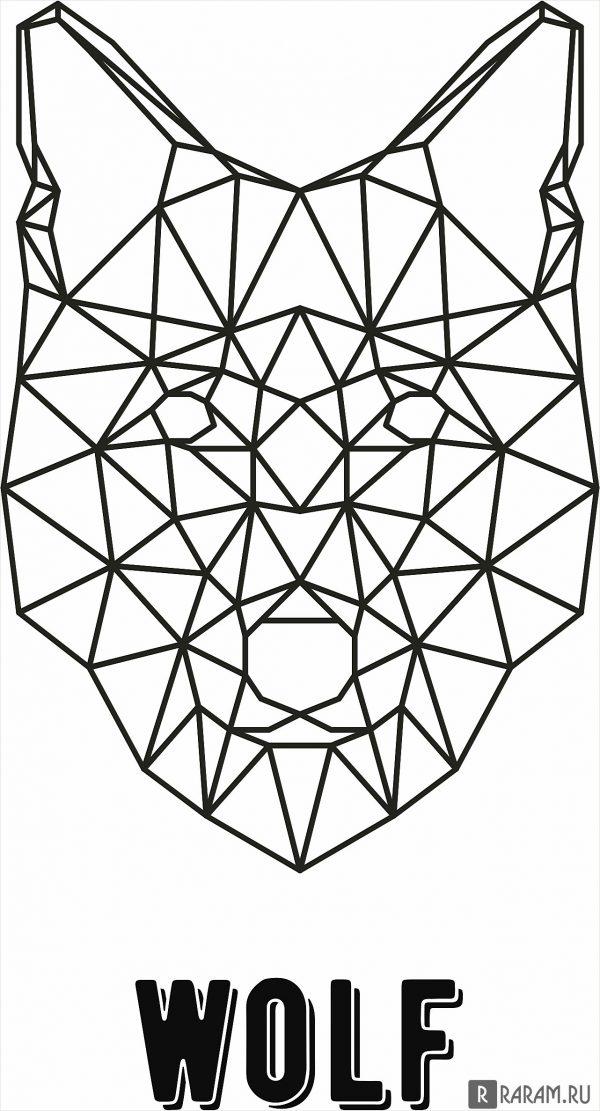 Геометрический волк 2