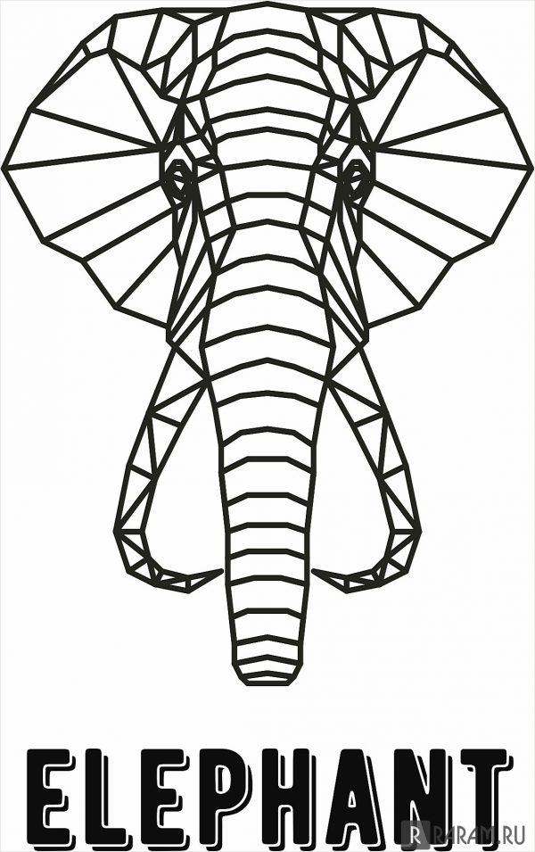 Геометрический слон