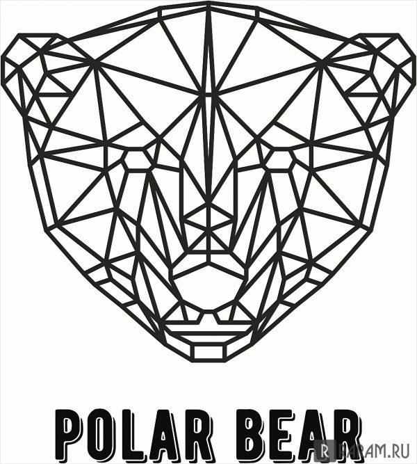 Геометрический белый медведь