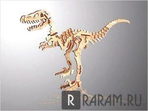 Тираннозавр (динозавр)