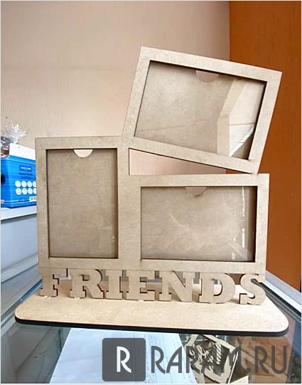 Друзья - тройная фоторамка