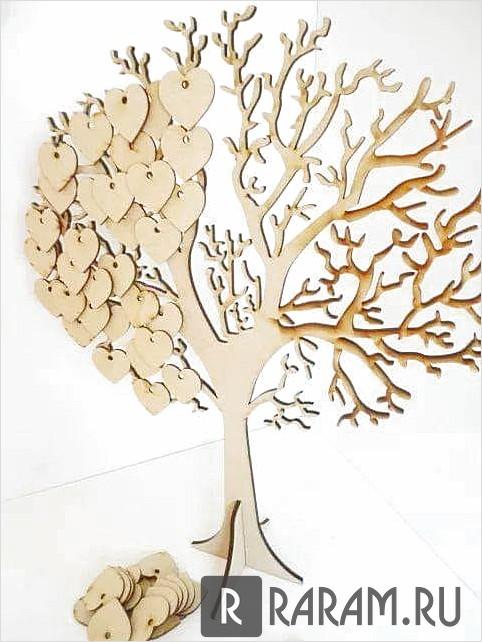 Дерево желаний (дерево висящих сердец)