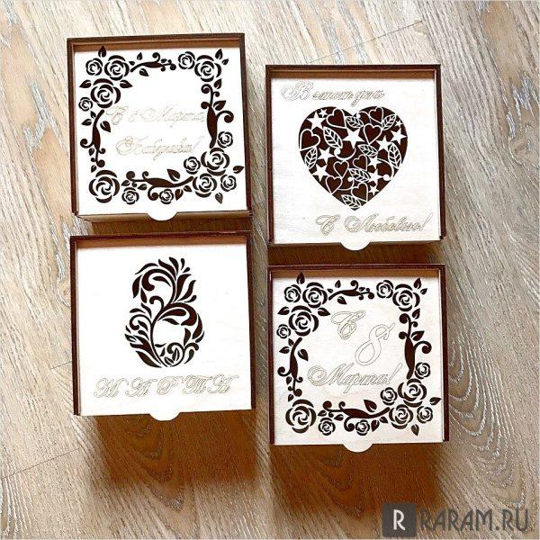 4 вида коробки