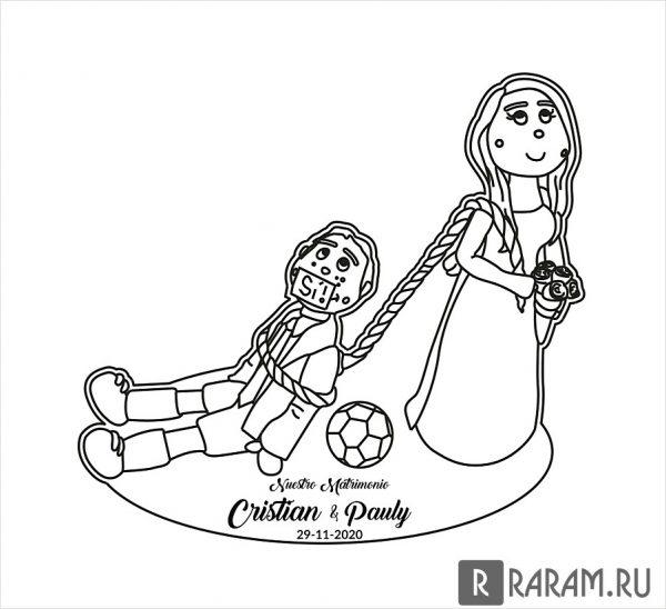 Гравировка на свадьбу со связанным женихом