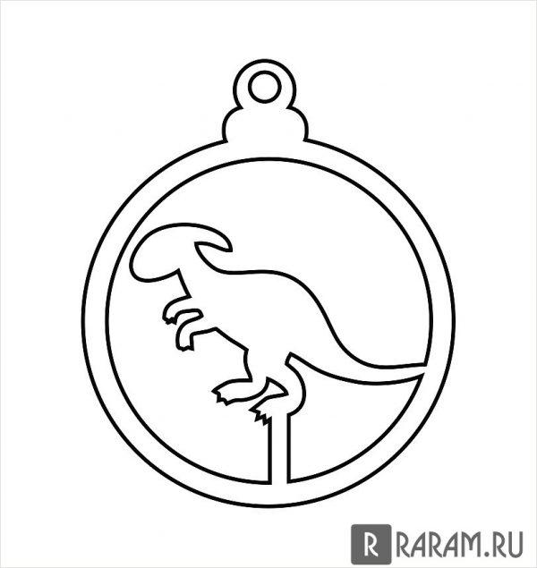 Елочный шар с динозавром