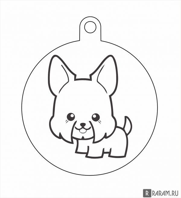 Подвесная игрушка с собачкой