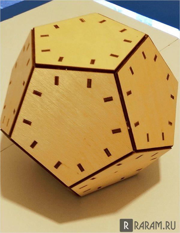 Пятиугольный многогранник