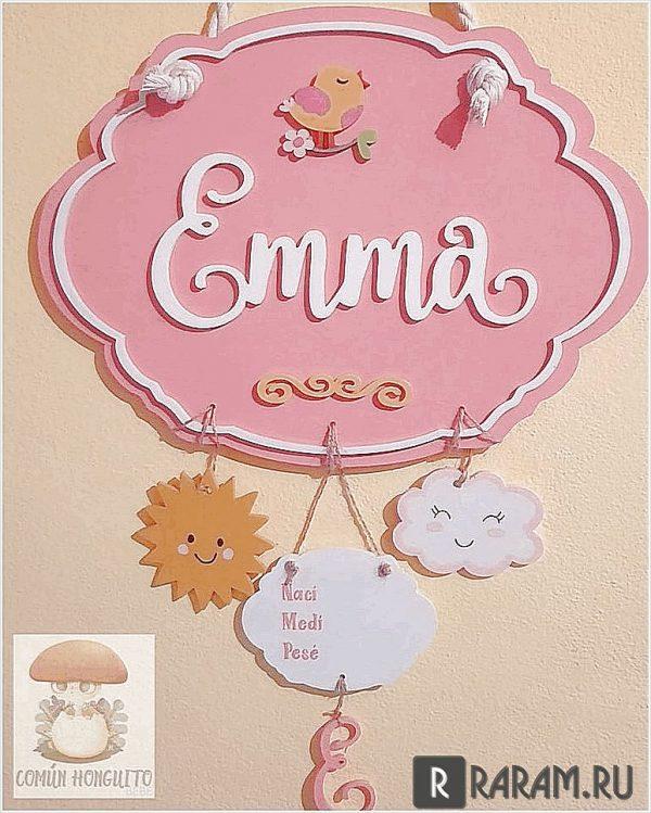 Плакат для малышей