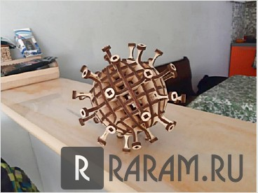 Коронавирус 3D