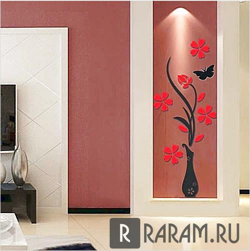 Ваза с цветами на стену