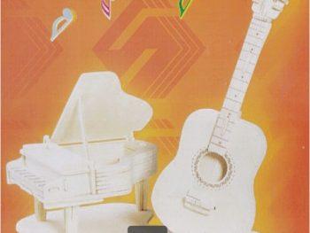 3D гитара и фортепиано