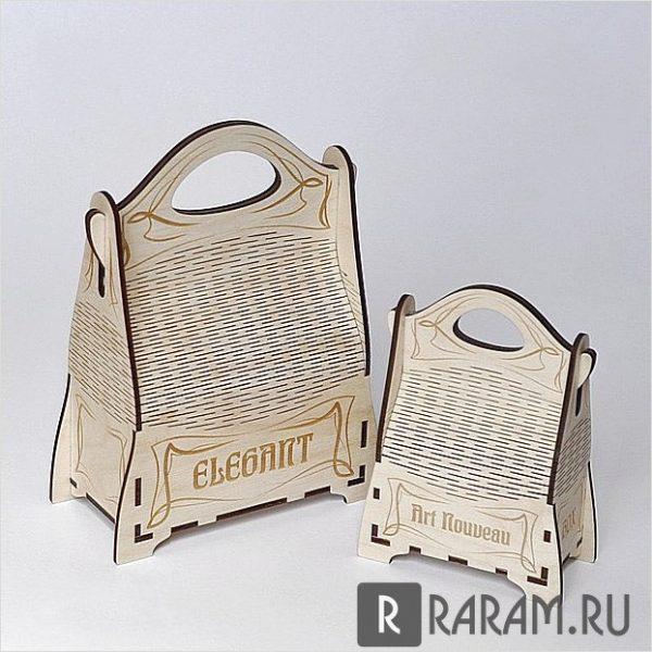 Пара сумок