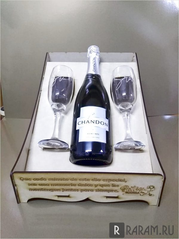 Коробка шампанского