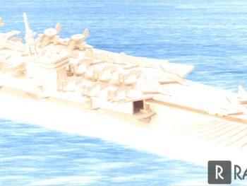 Корабль авианосец