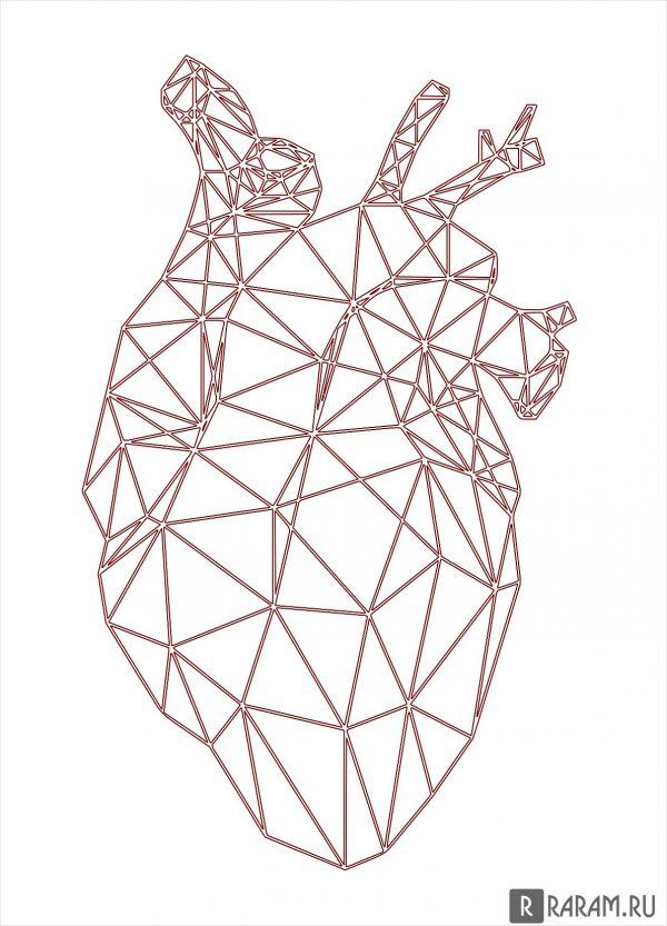Геометрическое сердце